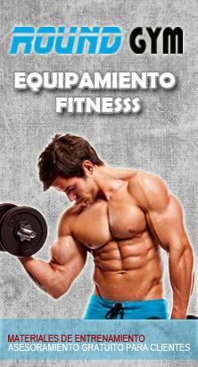 Banner FITNESS Round Gym 222X410